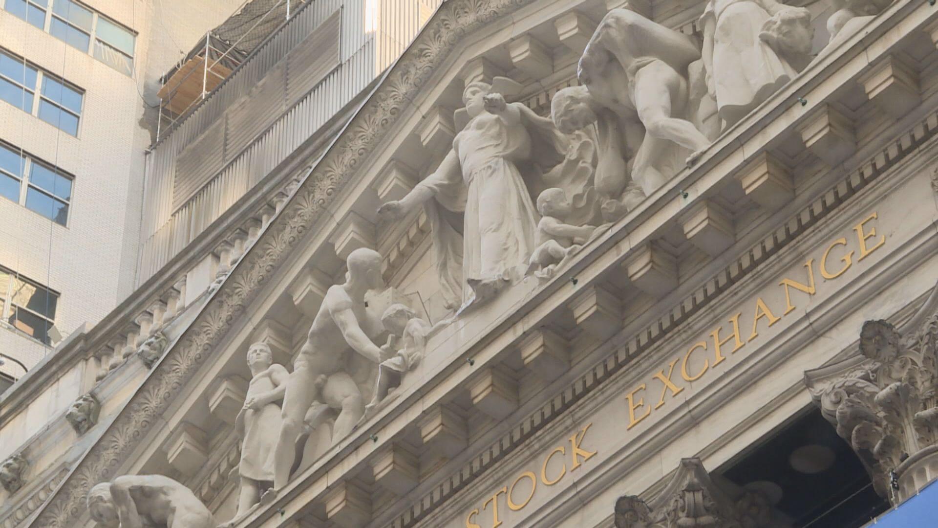 多間金融機構均有制裁政策 限制或禁止遭制裁者交易