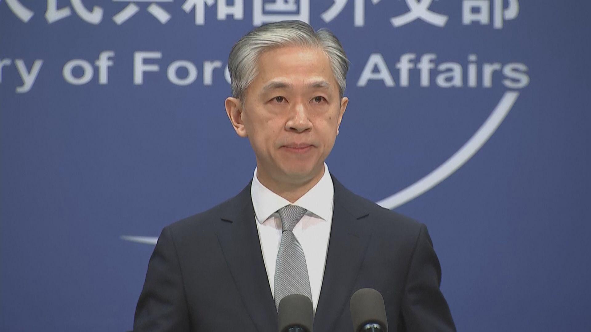 外交部批美方制裁四名中港官員是公然插手香港事務