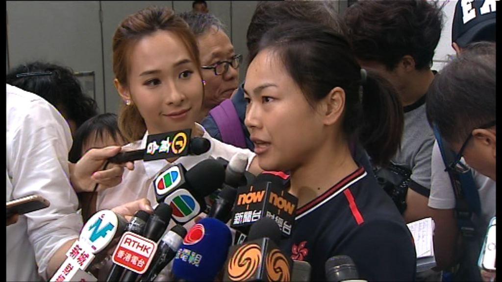 李慧詩返抵本港冀市民支持體育