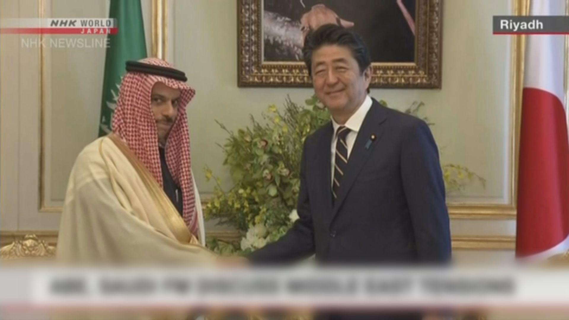 安倍晤沙特外相就穩定中東局勢達成一致