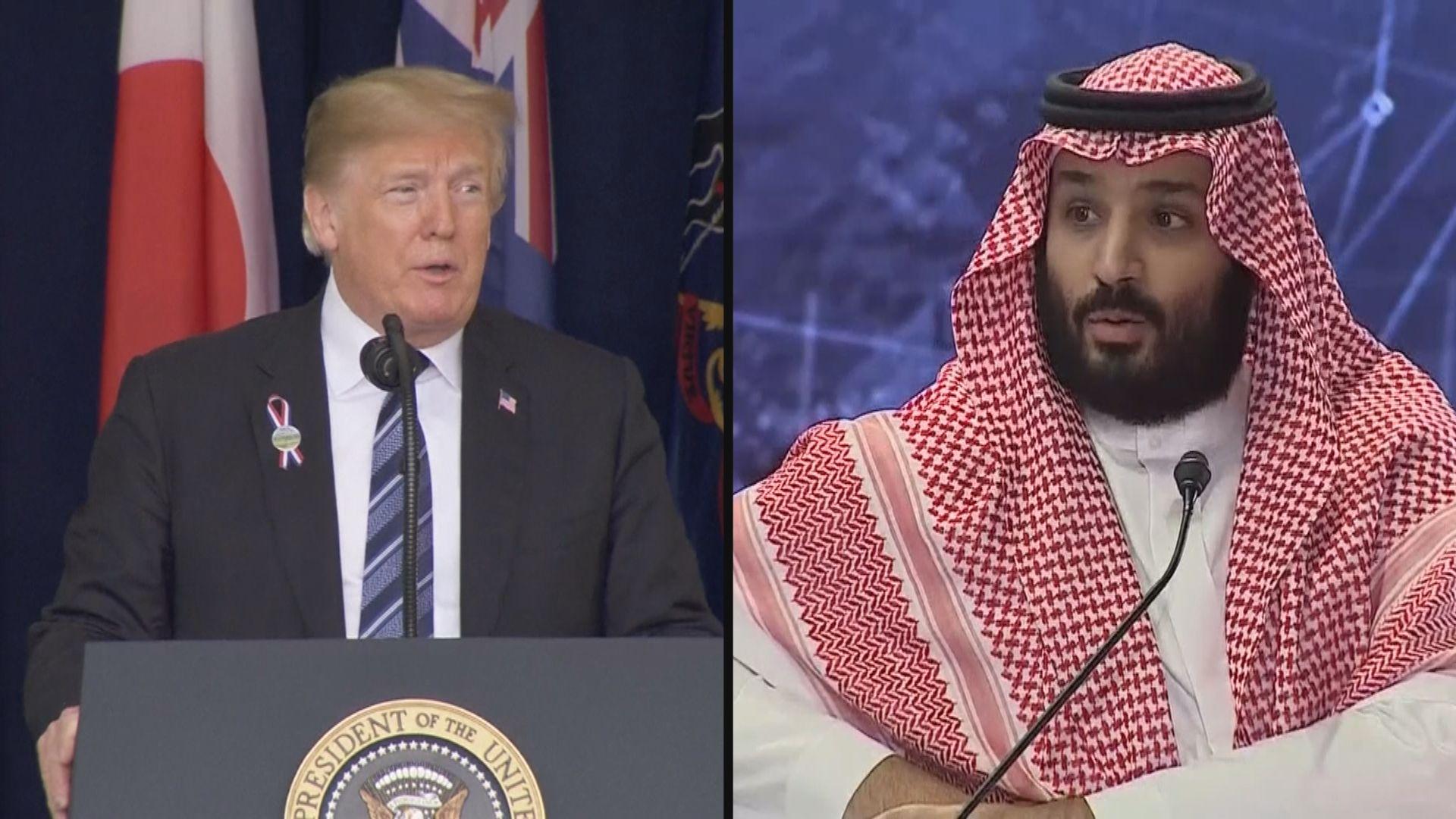 美國指伊朗是沙特煉油廠襲擊幕後黑手