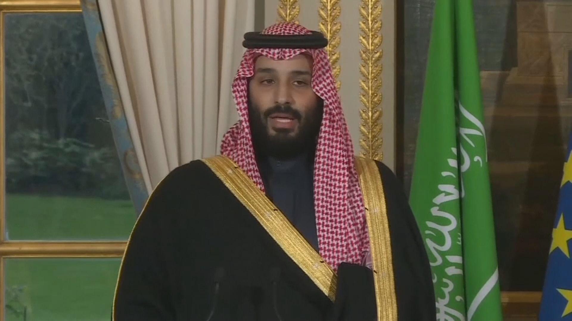沙特國王據報有意撤換王儲