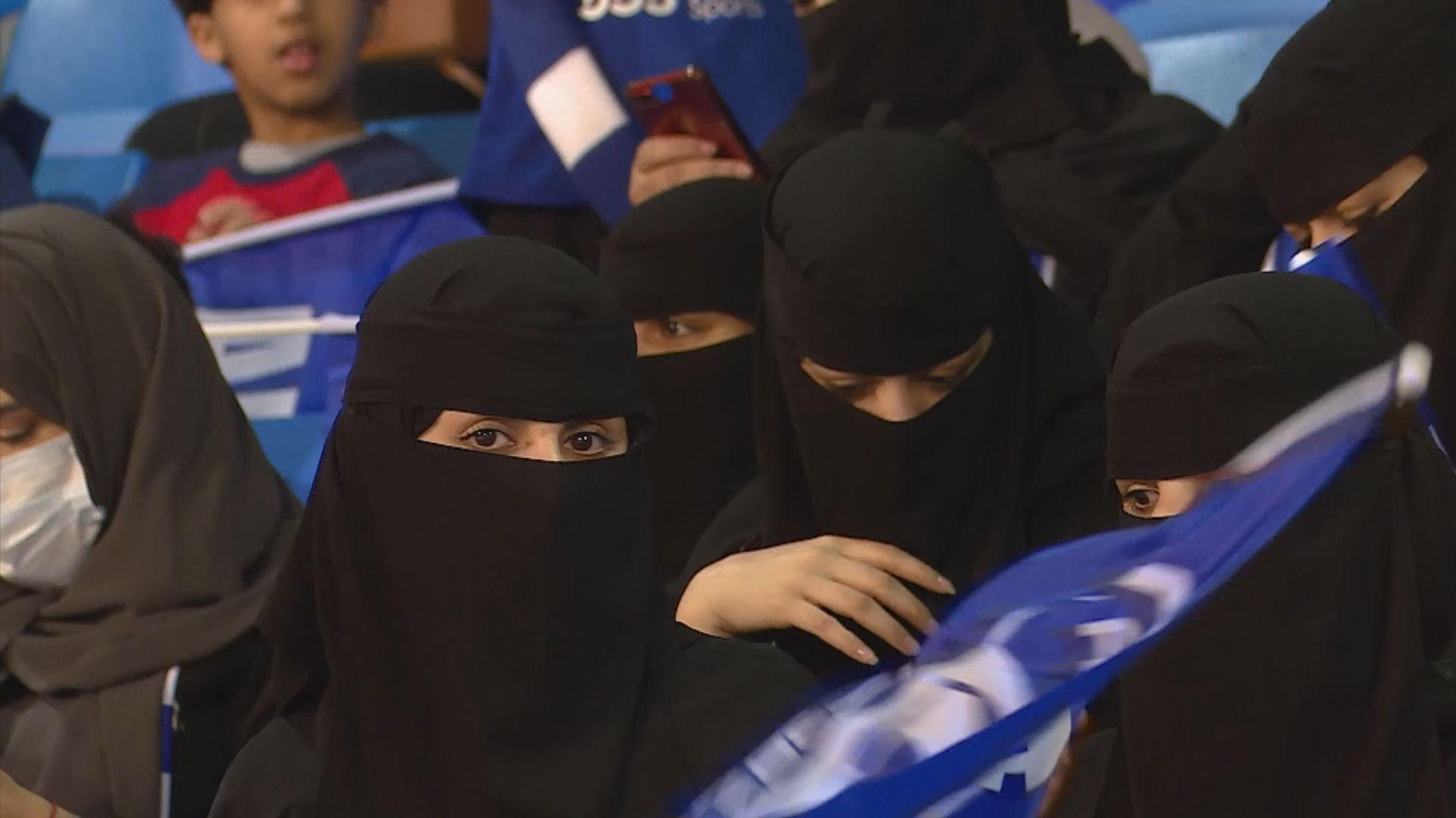 特赦組織:沙特人權分子遭嚴刑迫供及性侵