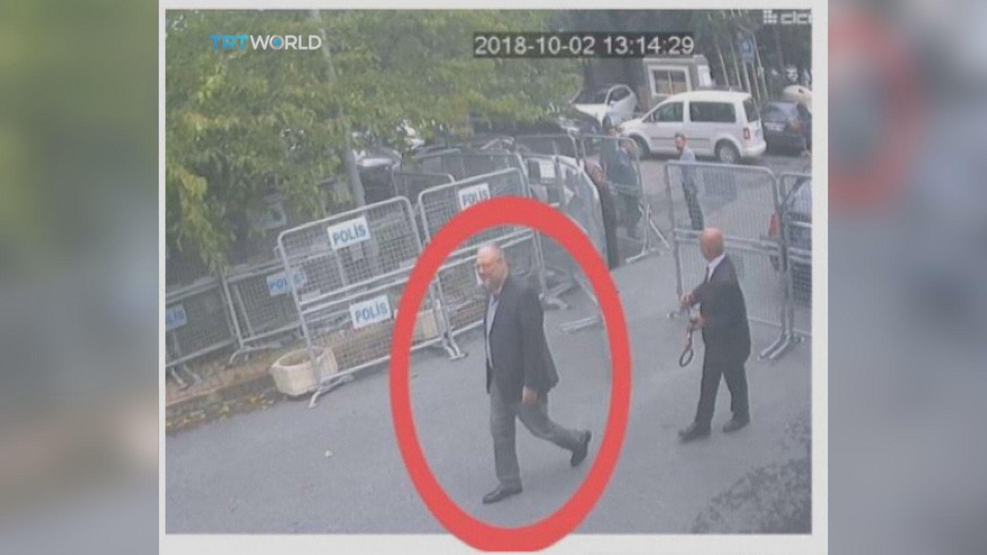CIA局長據報聽取卡舒吉遇害錄音