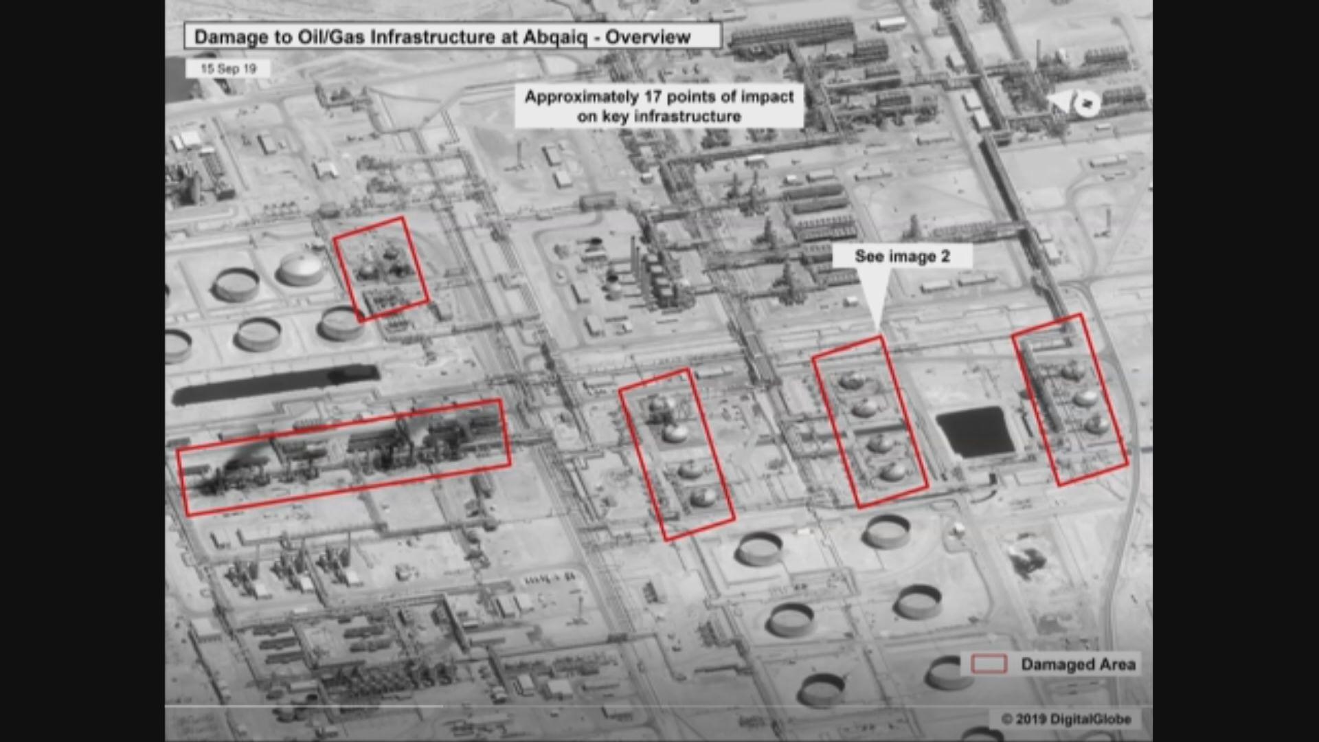 華府指伊朗是沙特石油設施遇襲主謀