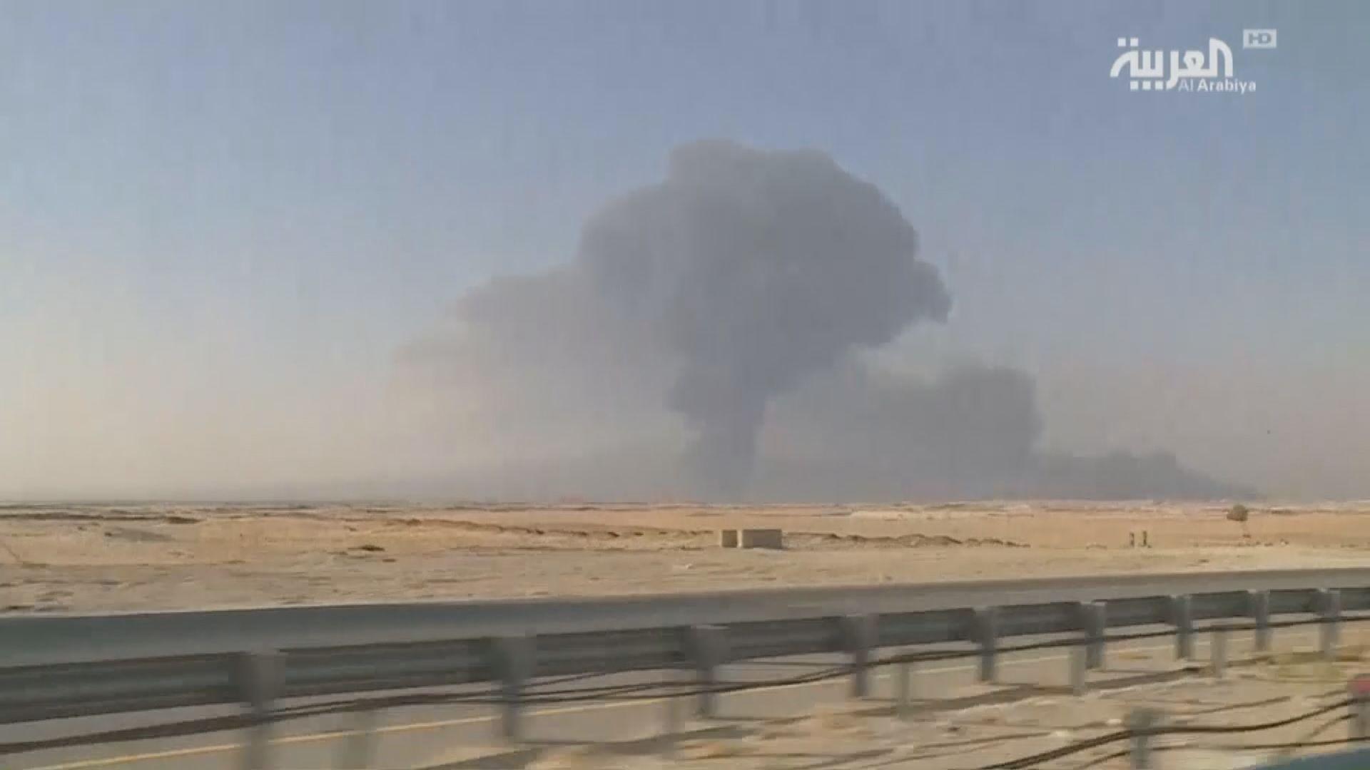 沙特煉油廠遇襲 激化美伊緊張局勢