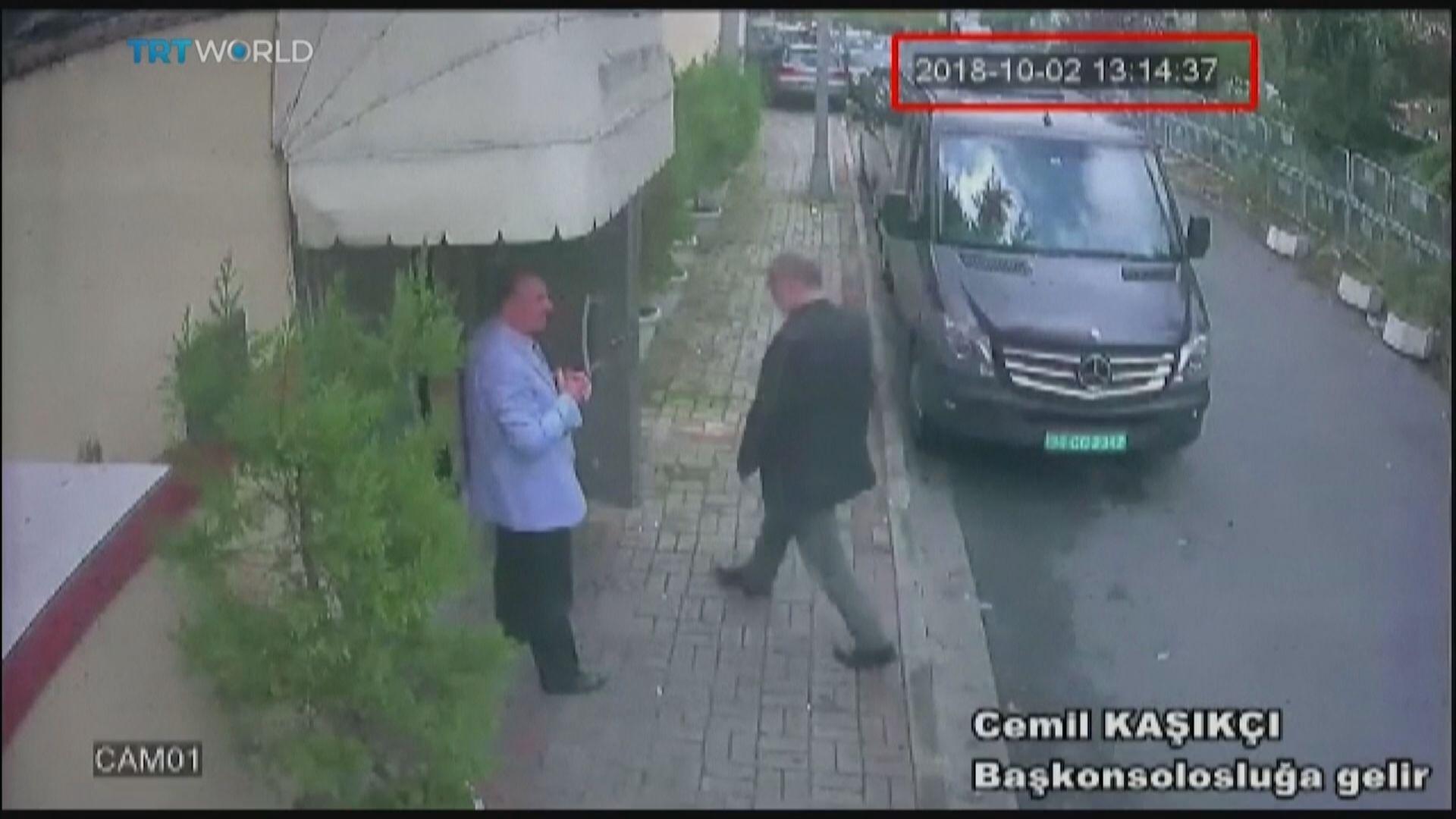 沙特聲稱卡舒吉是在領事館內跟人打鬥致死