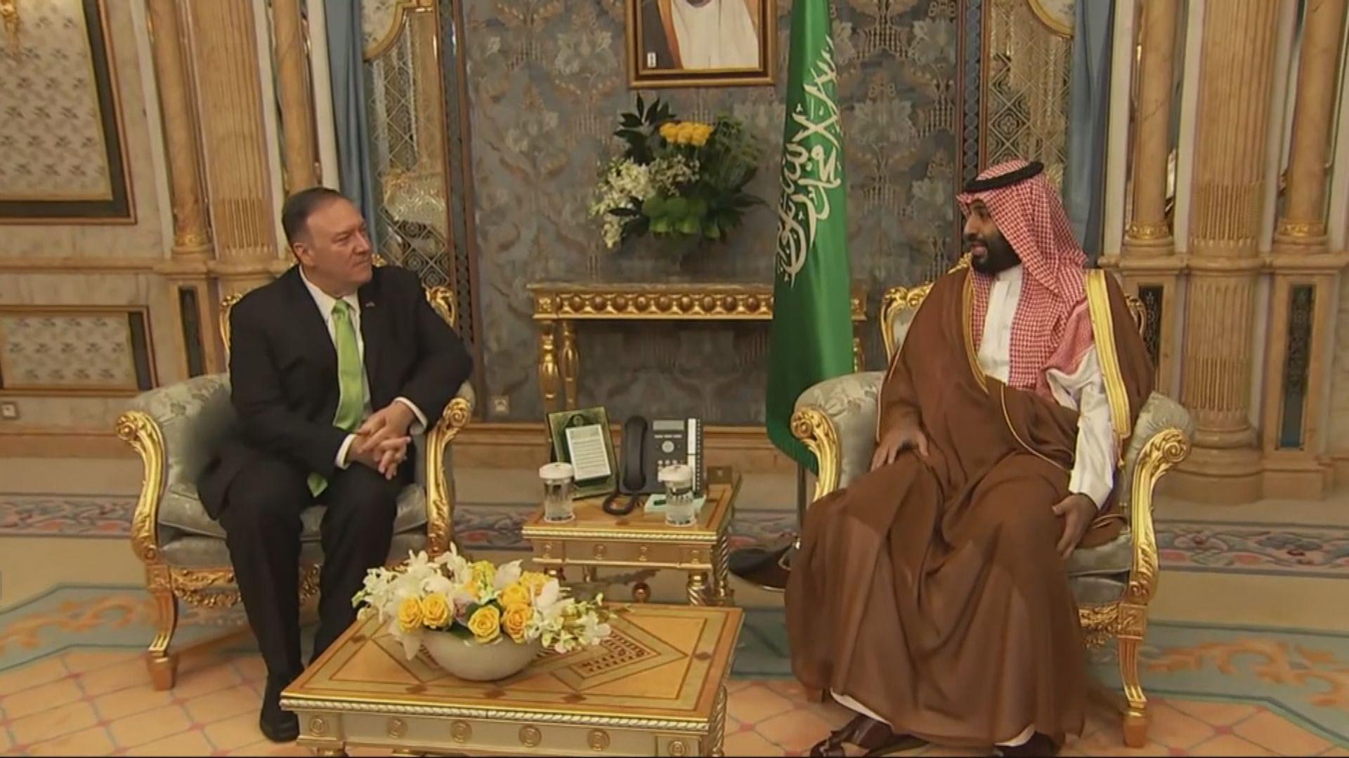 沙特石油設施遇襲 蓬佩奧批是戰爭行為