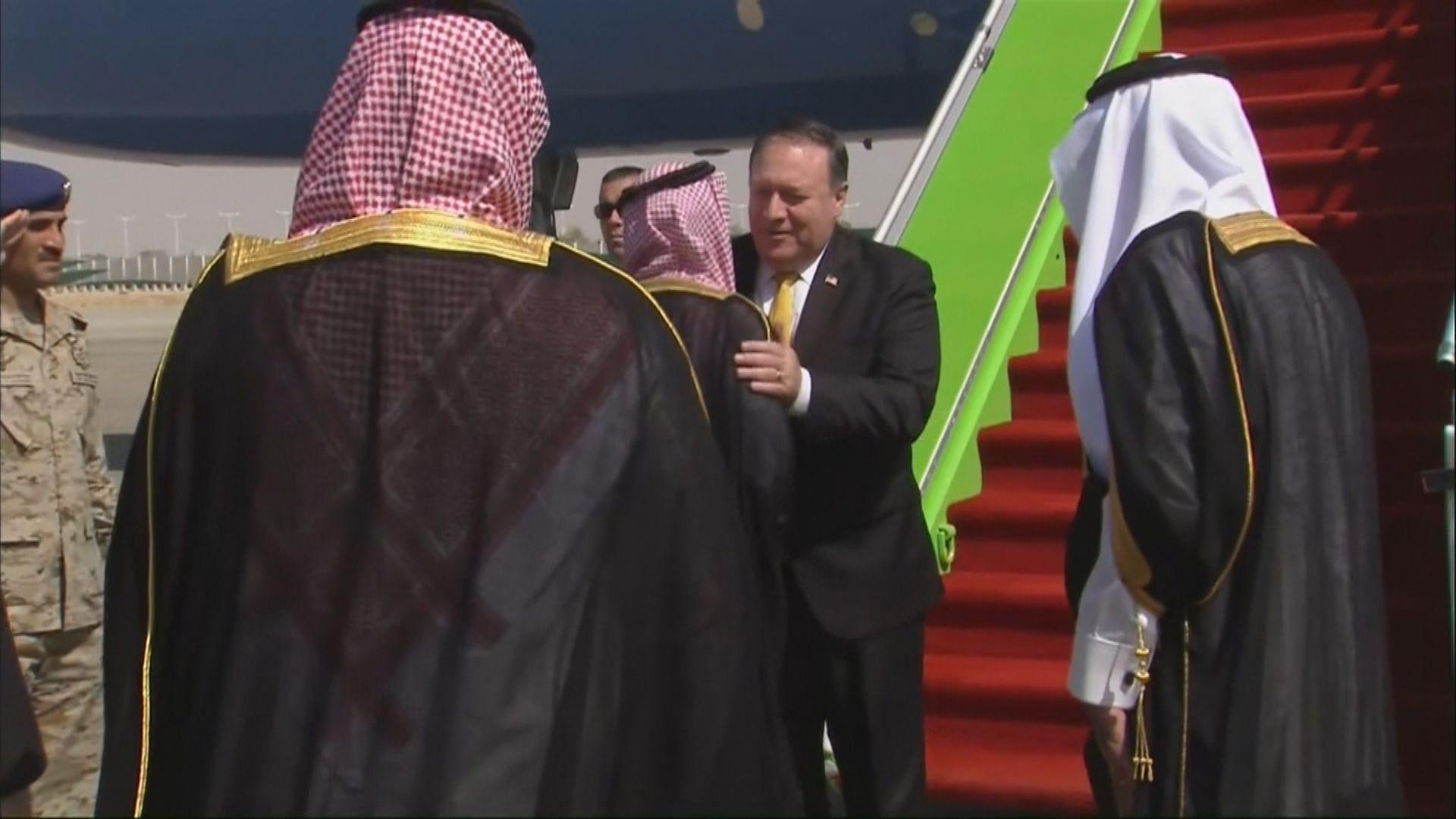 蓬佩奧抵沙特跟進卡舒吉失蹤案