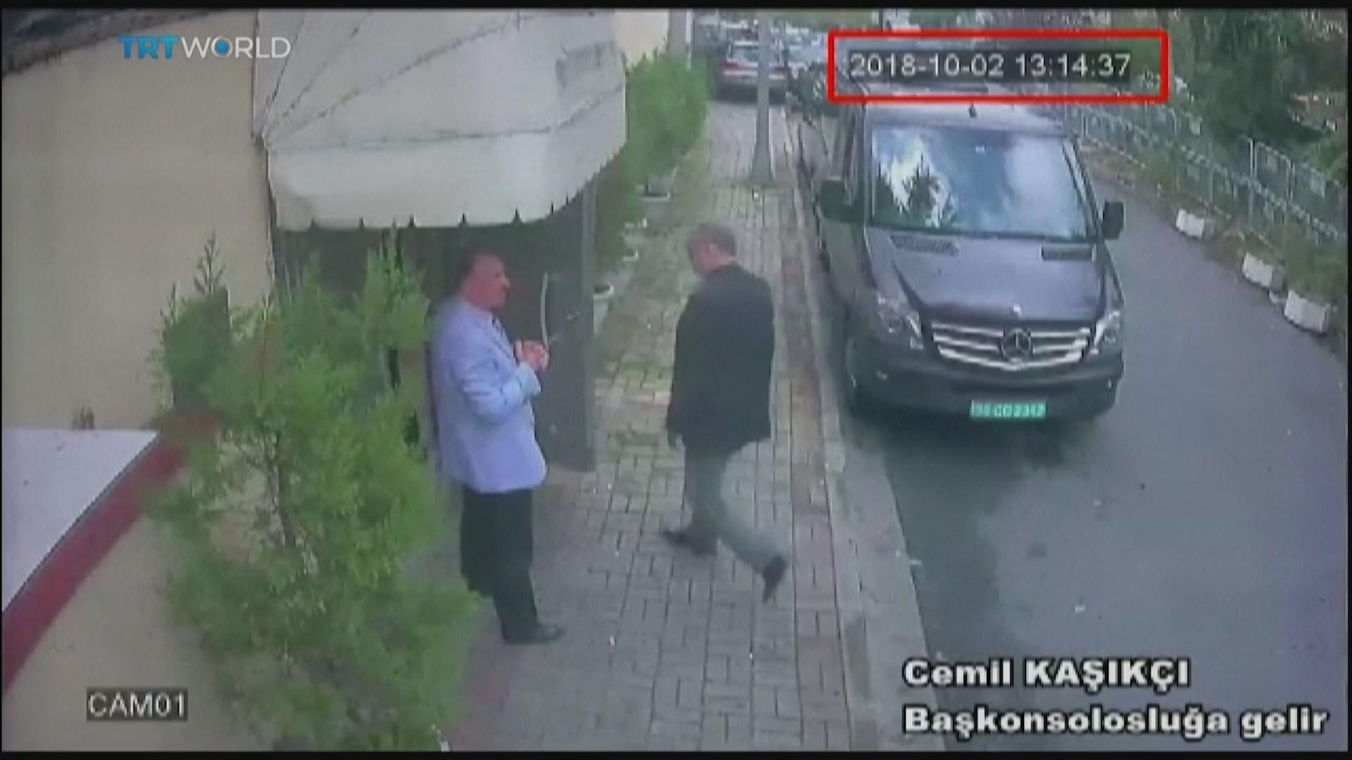傳土耳其警方找到卡舒吉遇害證據