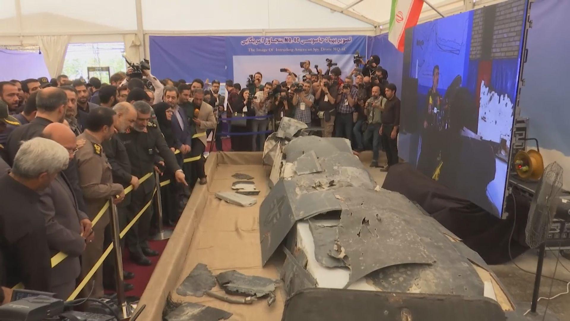 伊朗對外展出歷年來擊落的美國無人機