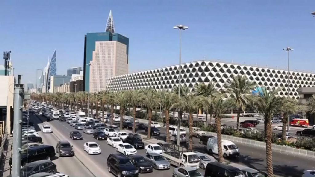 沙特201人涉貪被扣留