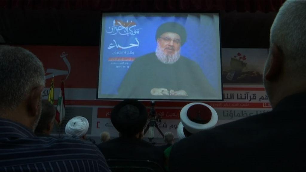 真主黨指摘沙特向黎巴嫩開戰