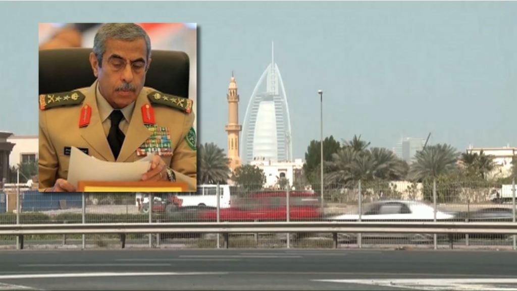 沙特改組國防部撤換總參謀長等高層