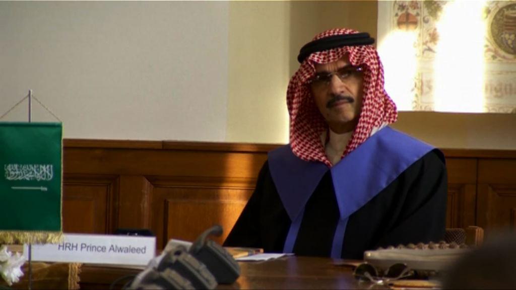 沙特首富拘留逾兩個月後獲釋