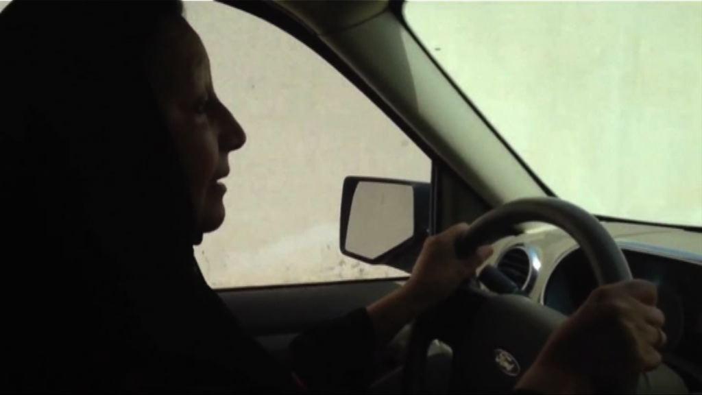 沙特將解除禁令 容許女性駕駛