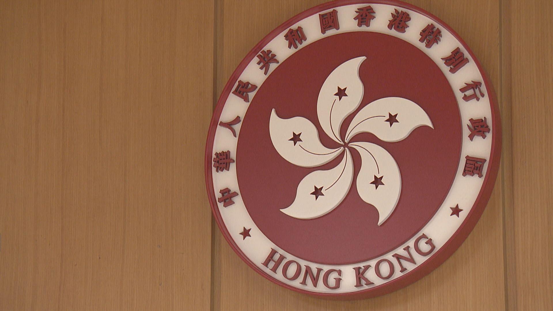 許智峯流亡海外 特區政府強烈譴責任何棄保潛逃