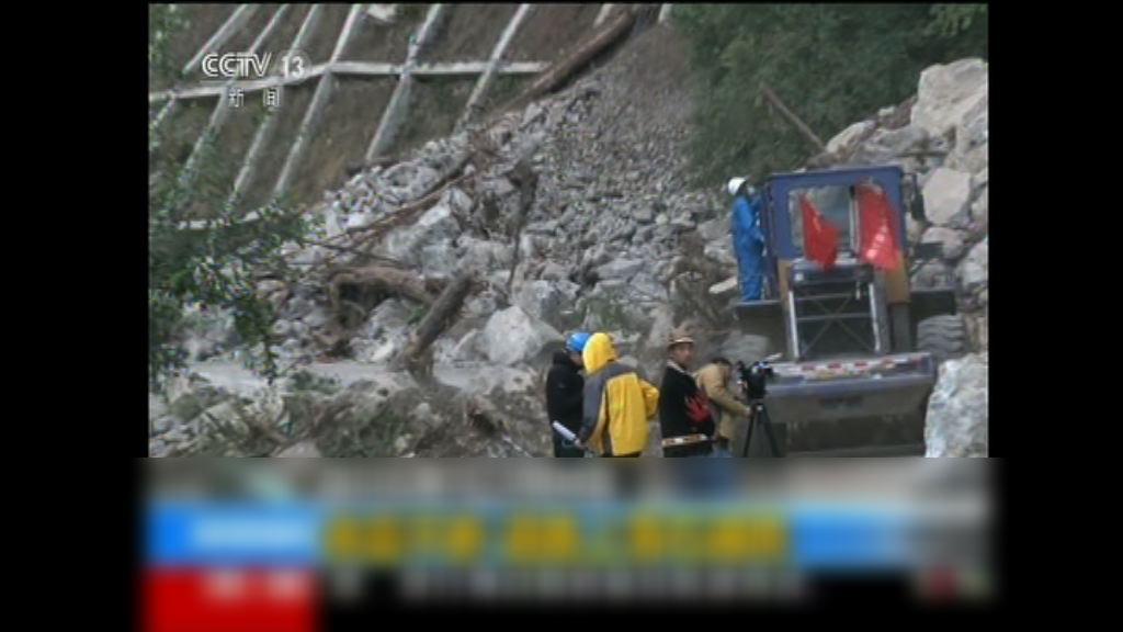 九寨溝七級地震 對外道路逐步開通