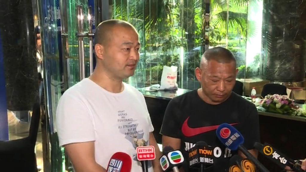 本港記者四川被打 兩名涉打人男子道歉