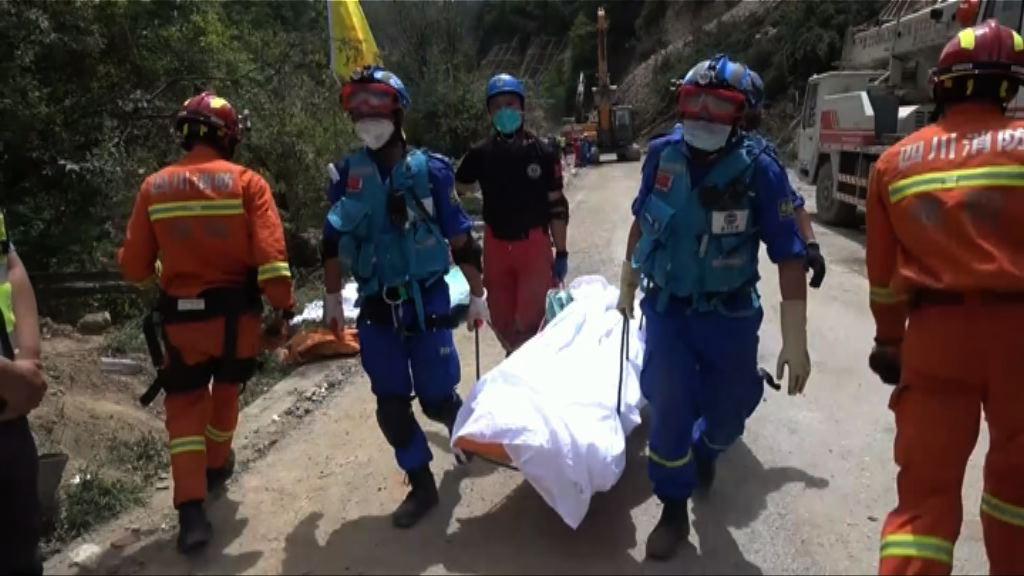 九寨溝災區發現三具遇難者遺體