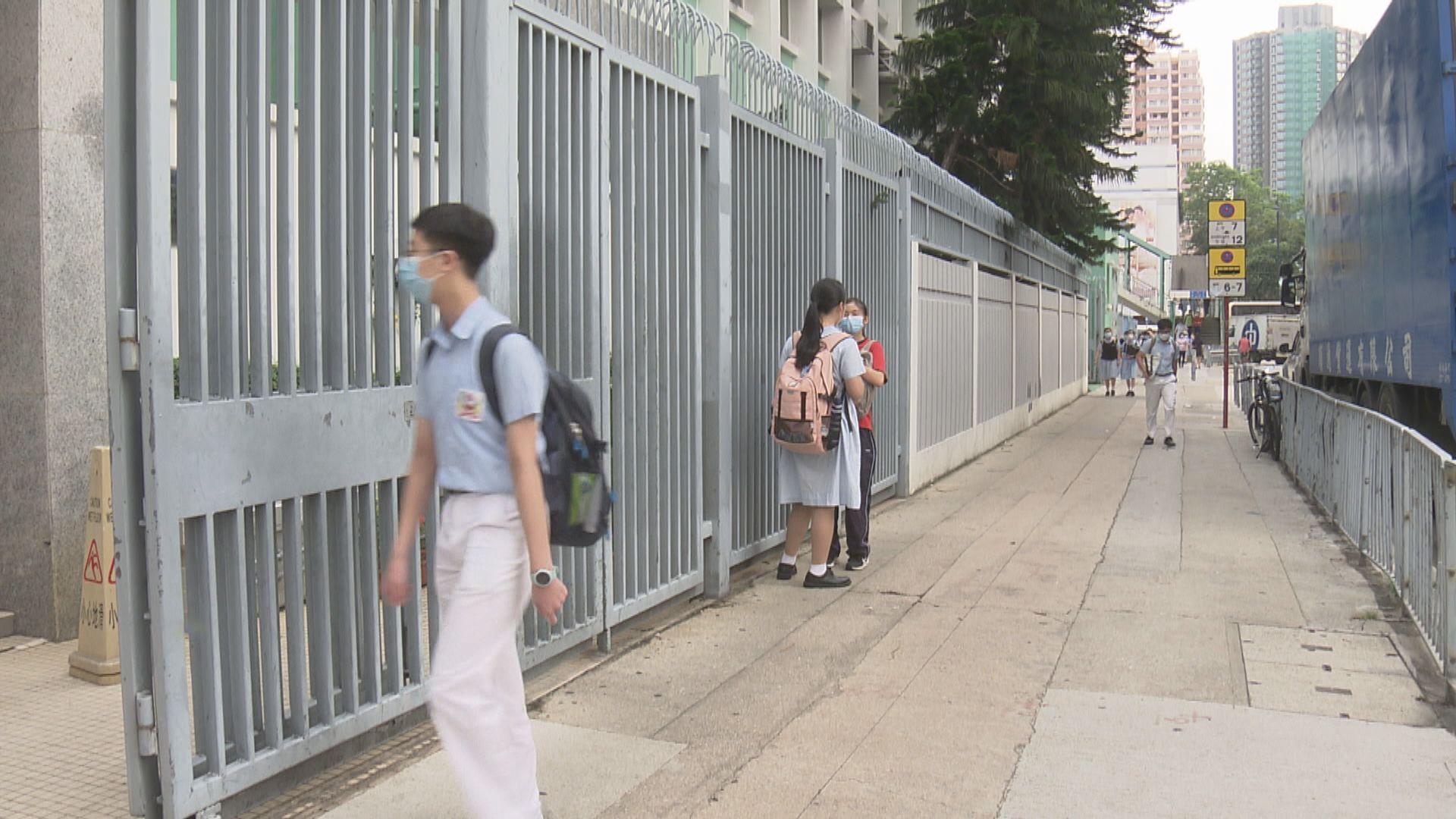學校明首階段復課 運輸署籲學生預留充裕出行時間