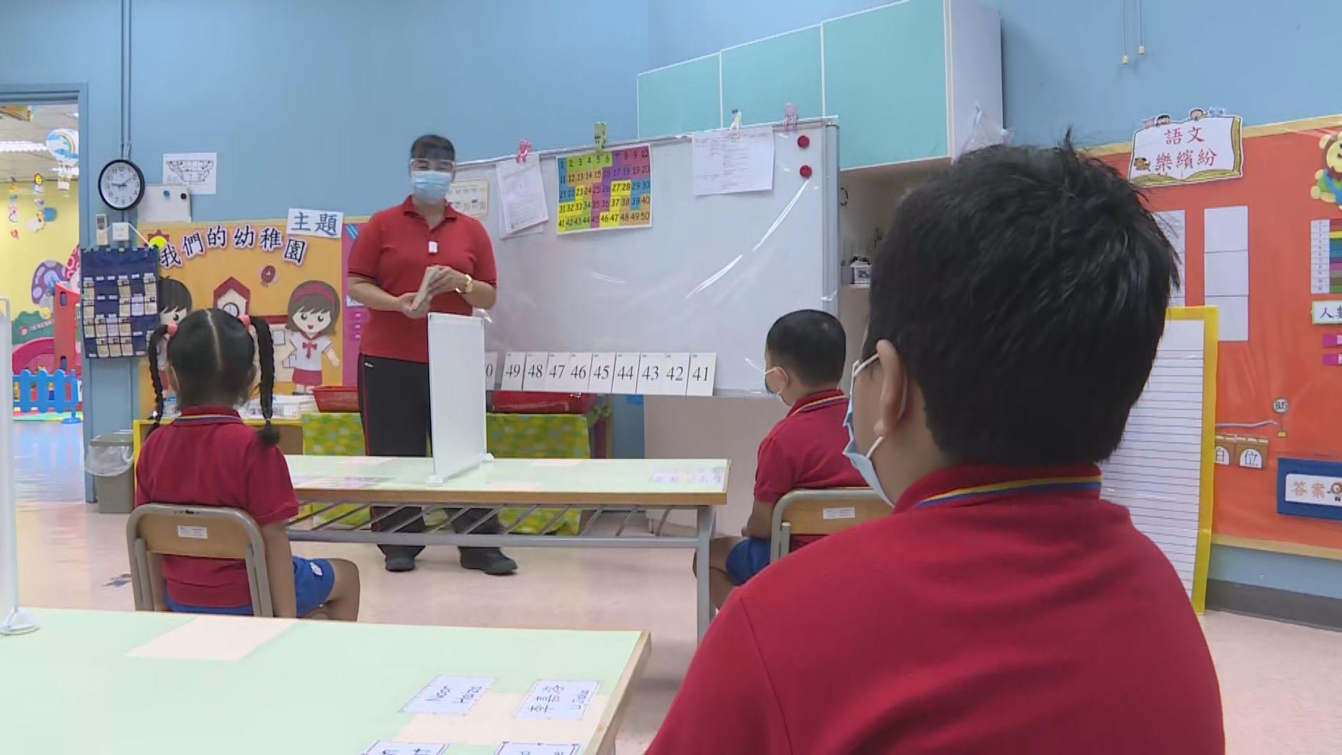 五邑鄒振猷學校如期復課 僅六成一人回校上課