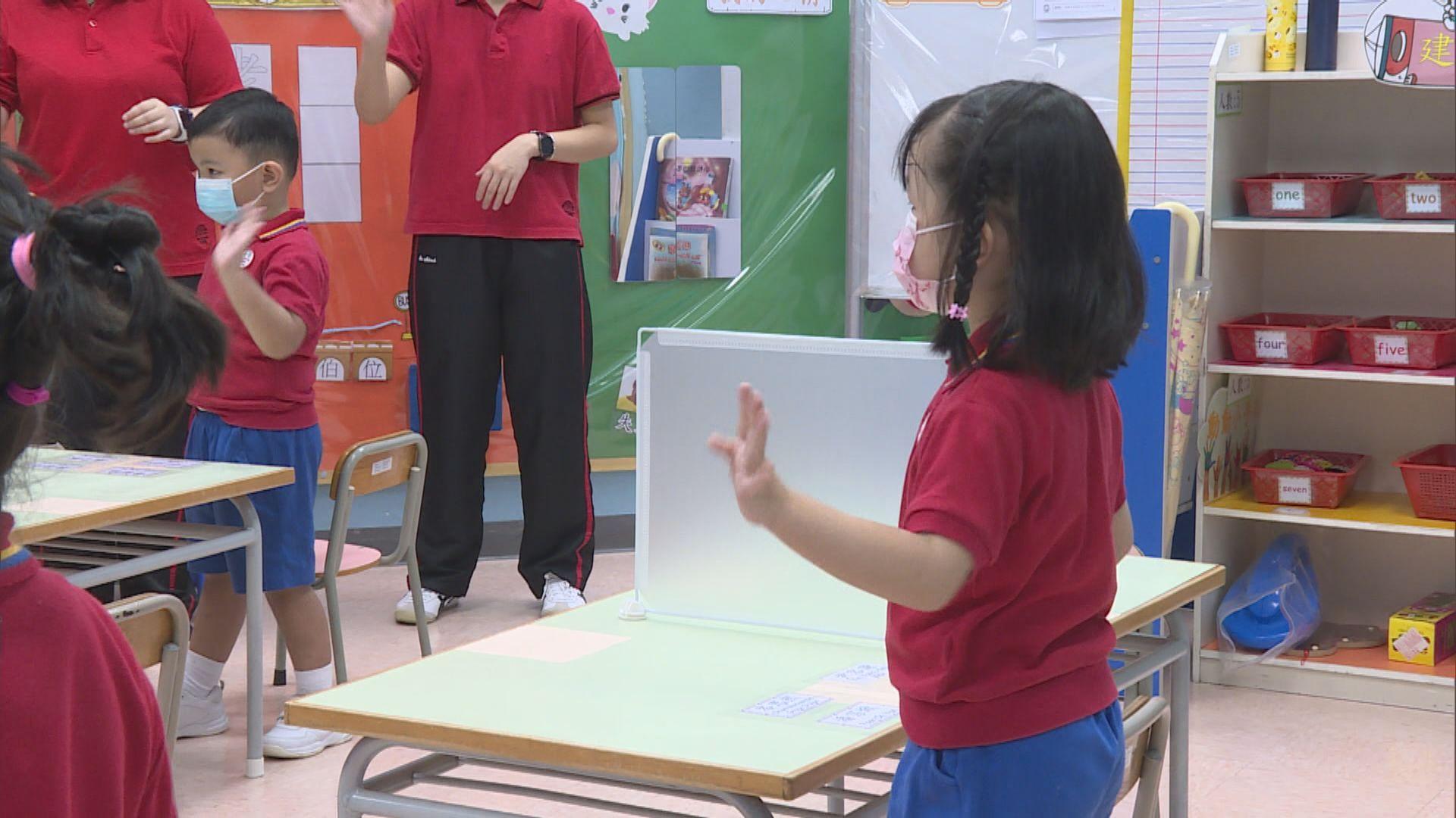 幼稚園生開始回校上課 體能美藝活動仍需在家進行