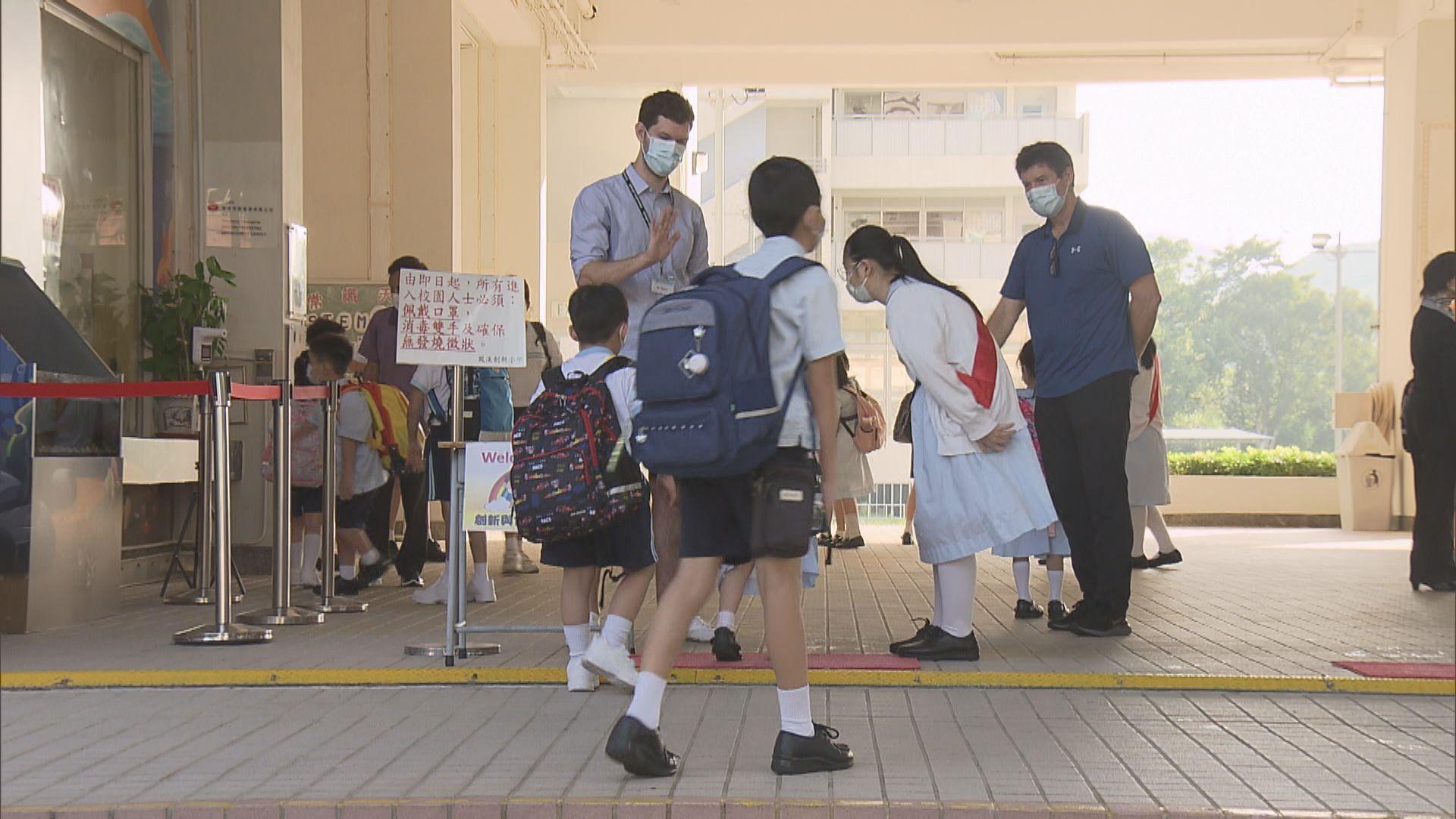 北區有學校為跨境學生安排課堂同步網上直播