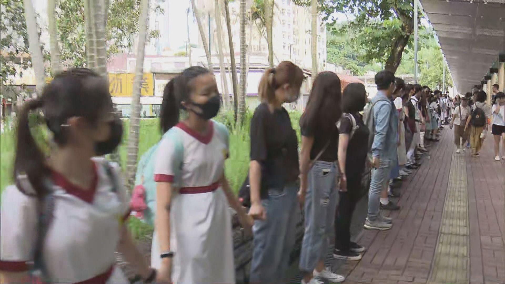 港九新界續有中學生組成人鏈表達訴求