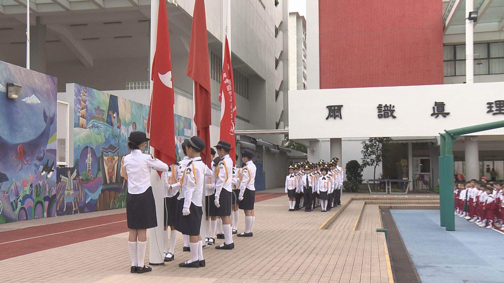 教育局通知學校4月15日為「全民國家安全教育日」