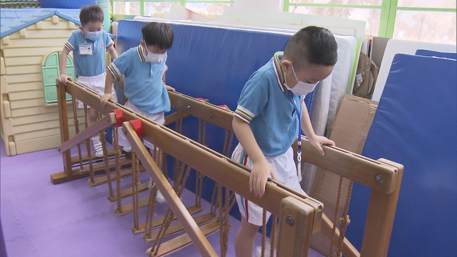 幼稚園高班至小三學生復課 校方加強防疫