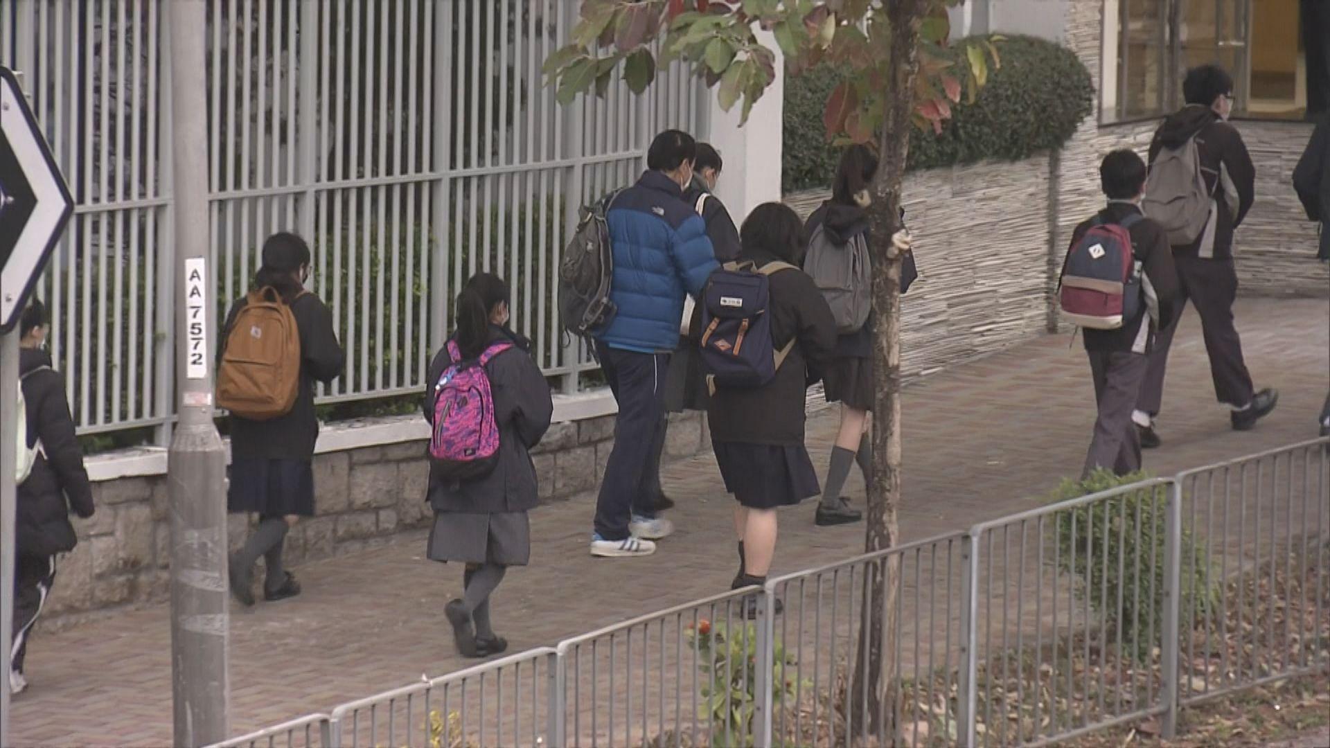 中小學有限度面授 有學生憂百多人同場考試增感染風險
