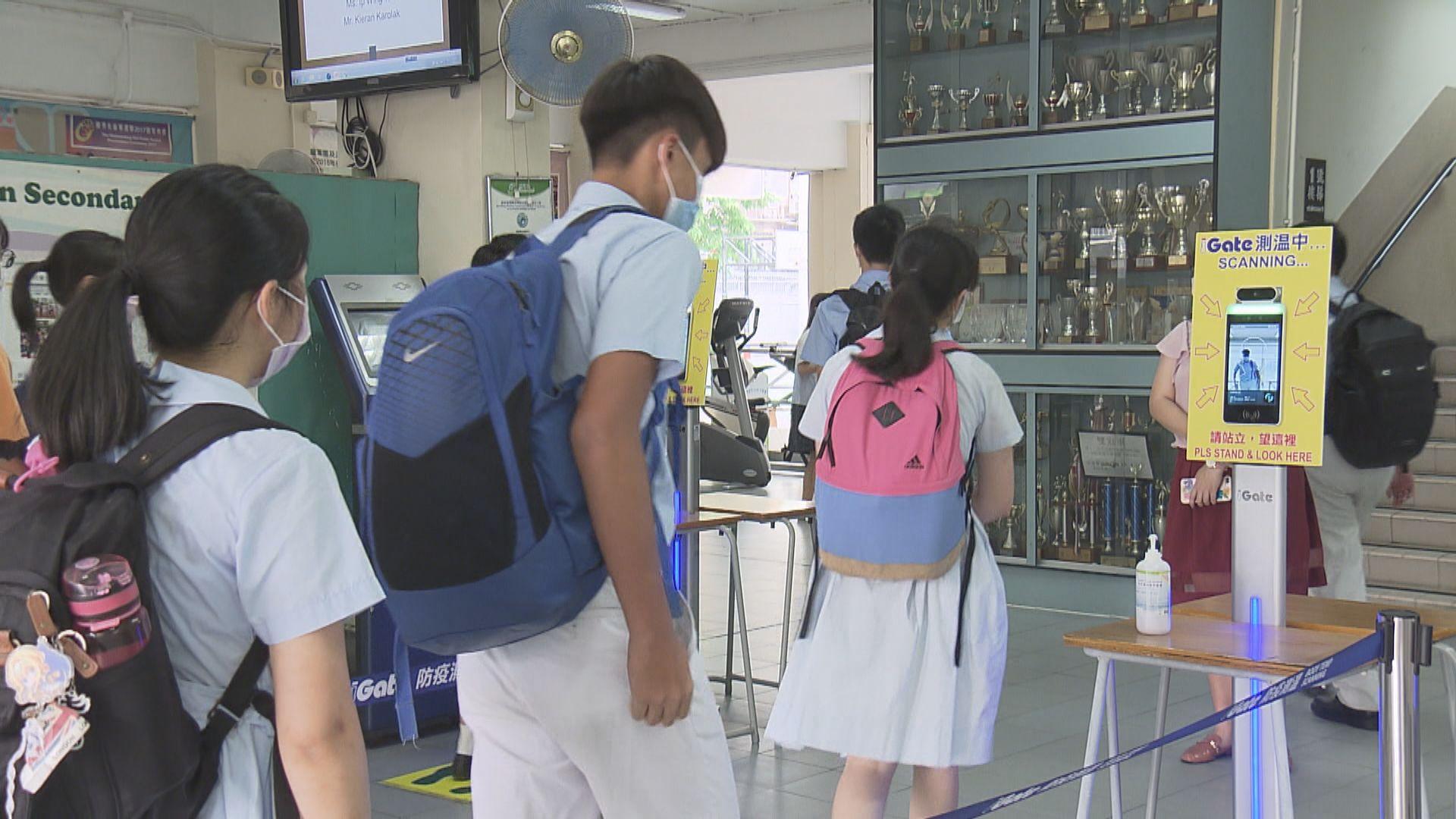 教育局宣布農曆年假後可安排不多於三分一學生返校