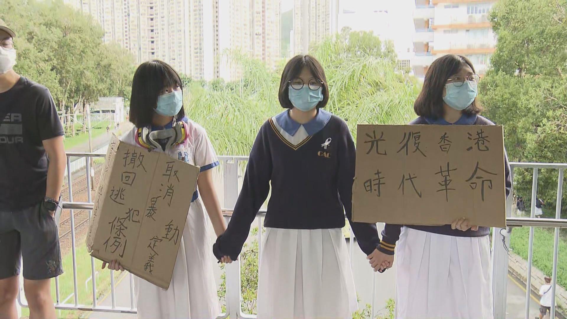 多間中學學生自發組成人鏈表達訴求