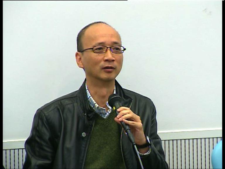 學者促港大調查涉嫌被干預事件
