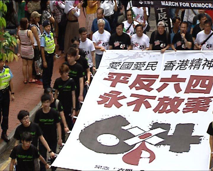 學民周日遊行爭取平反六四