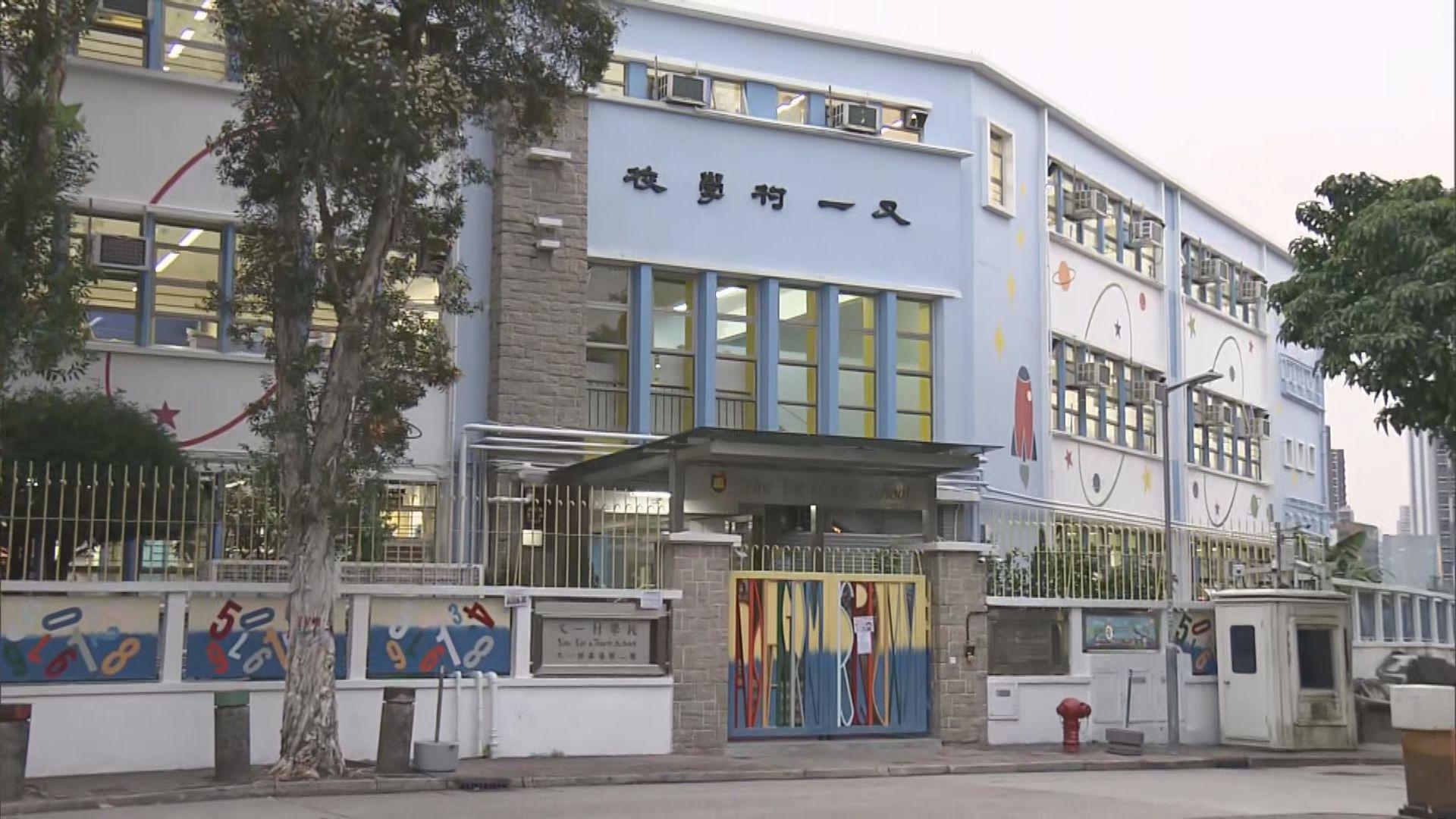 又一村學校65名學童上呼吸道感染 學校停課三日