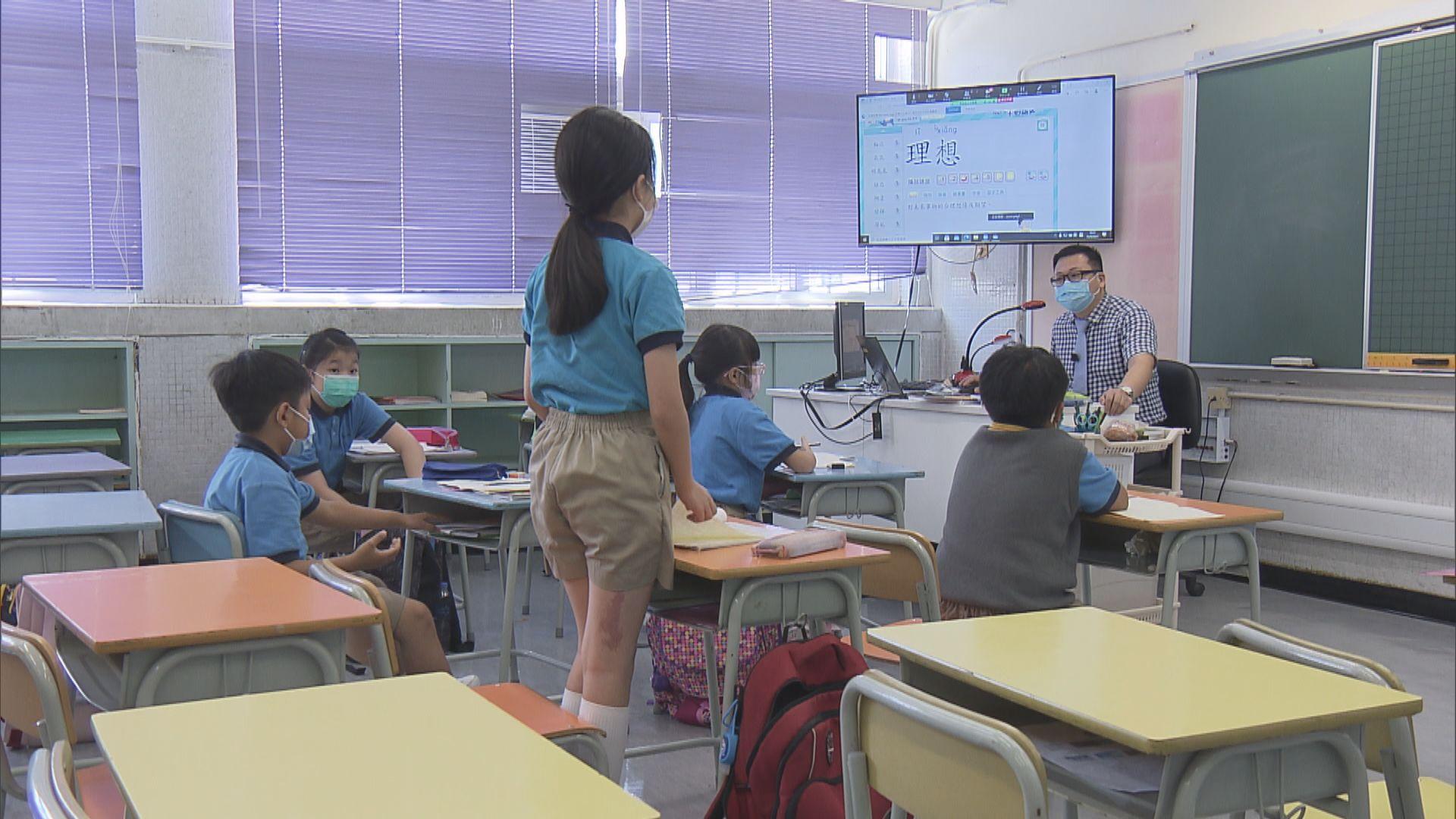 教育局到校點算實際學生數字 有小學流失跨境生縮班