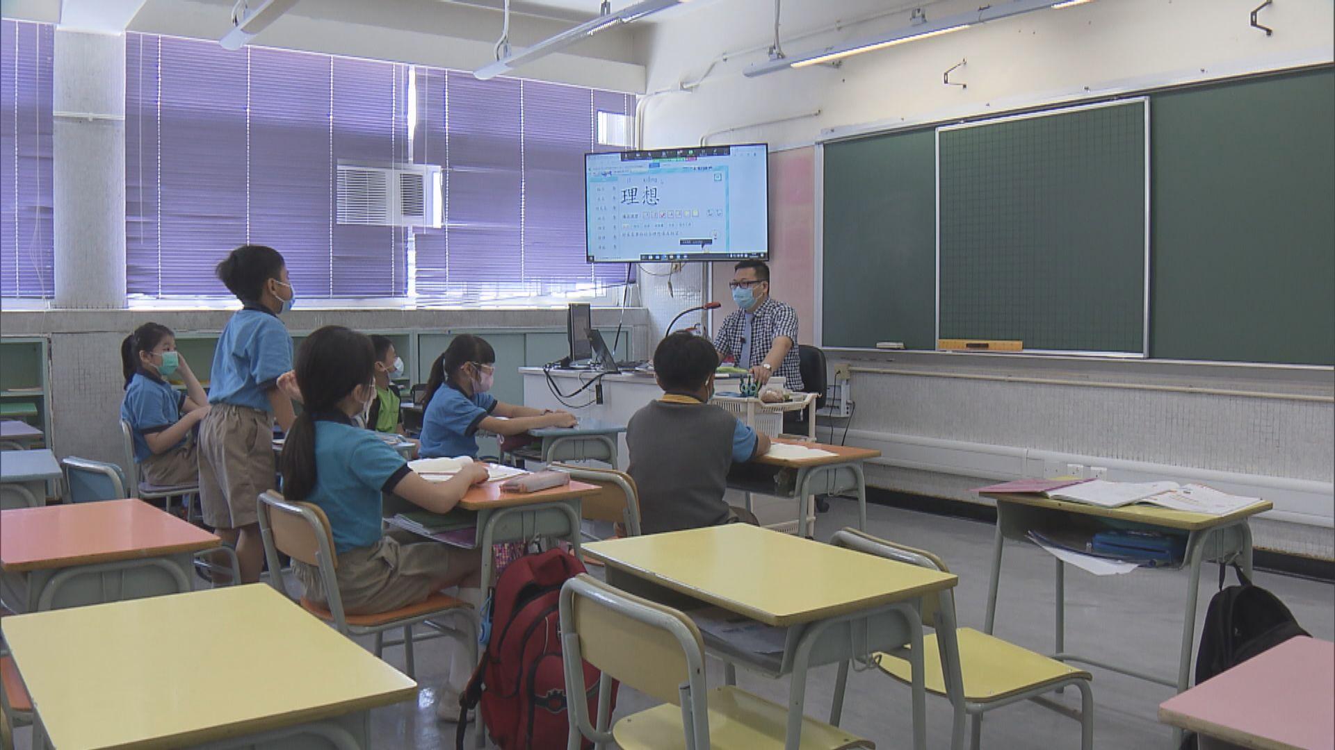 新學年點人數 有小學流失跨境生縮班 教局月底修訂