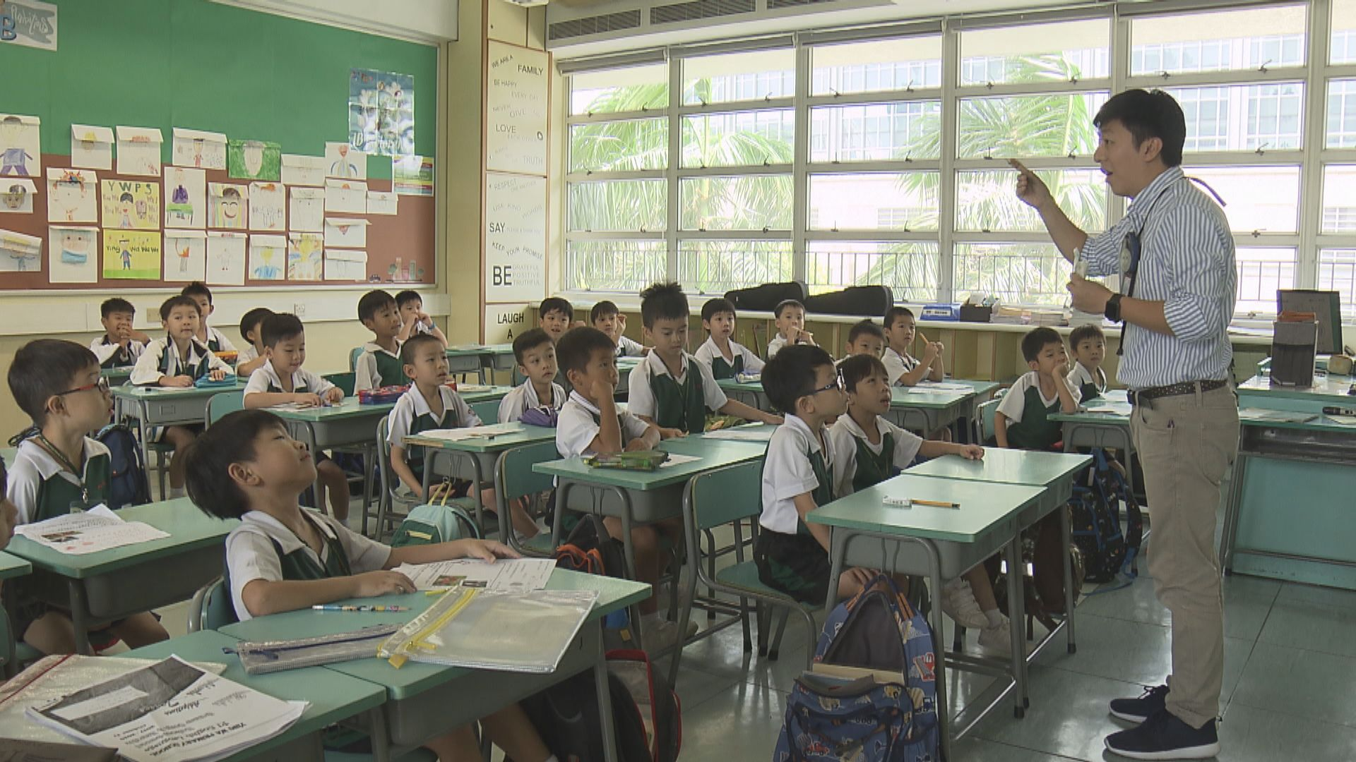 教育局:小五呈分試在九月至十月初補考