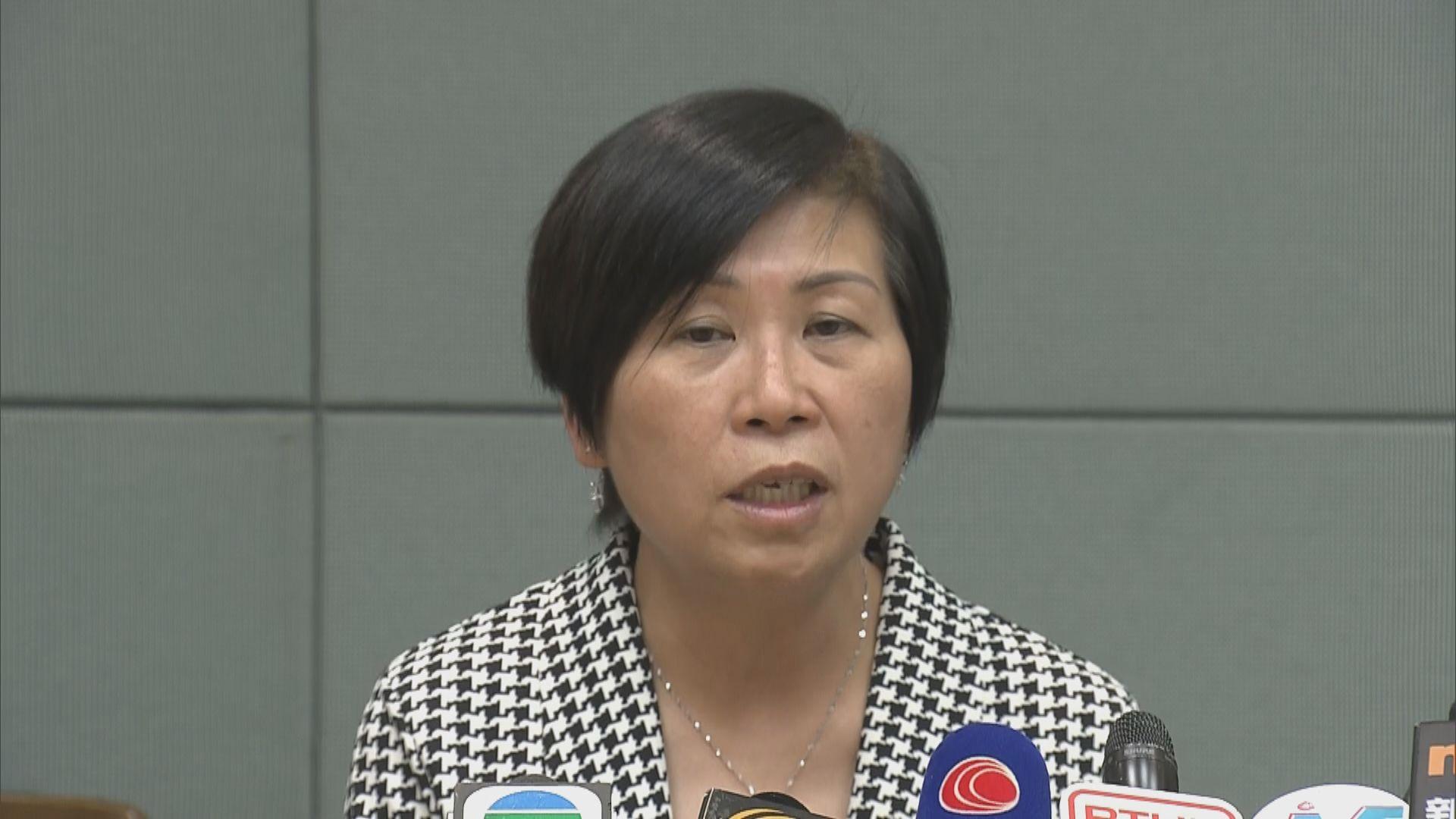 沙田圍呂小校長否認是舞弊及挪用公款