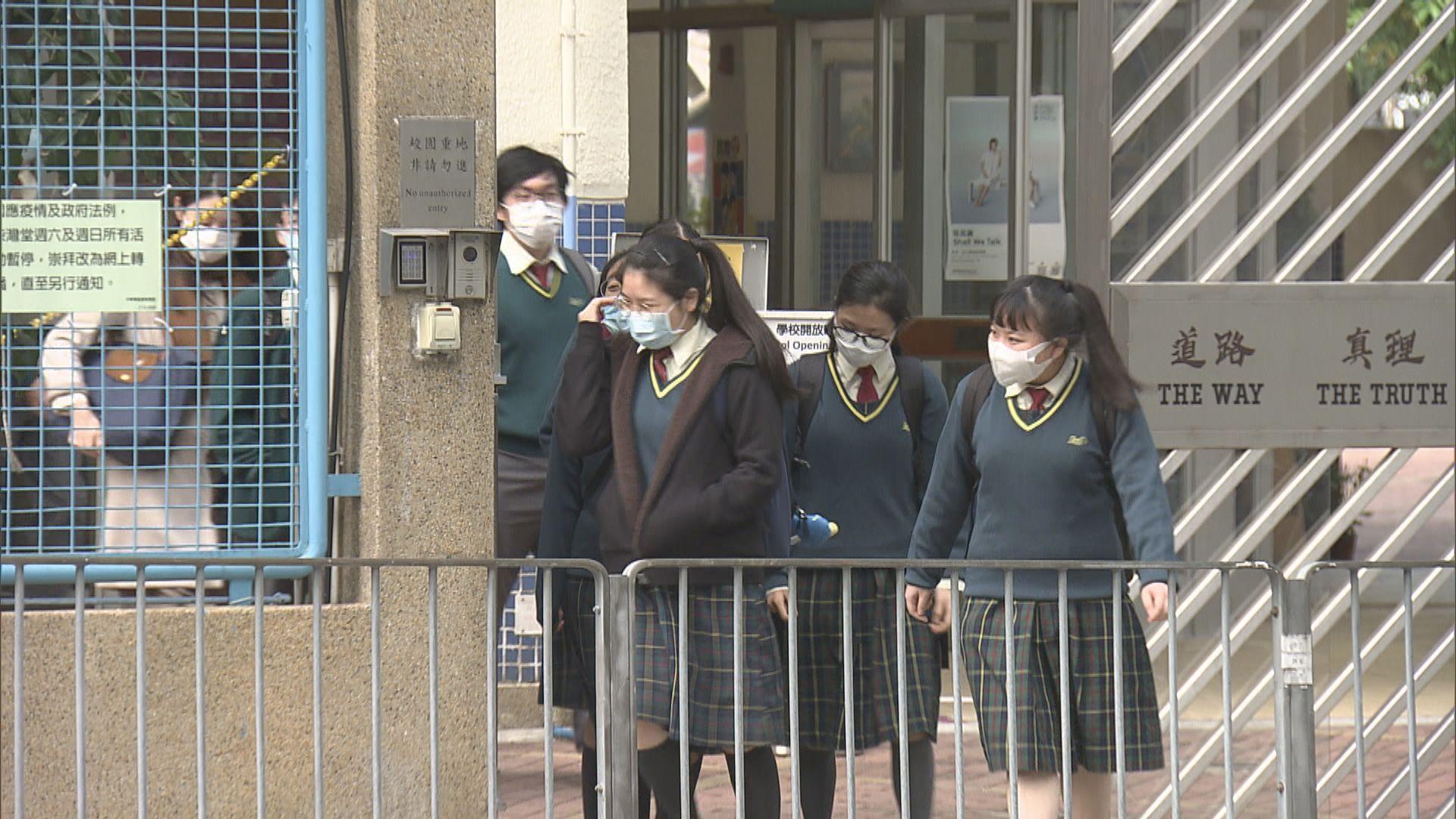 有小學擬安排五、六年級學生回校準備呈分試及升中