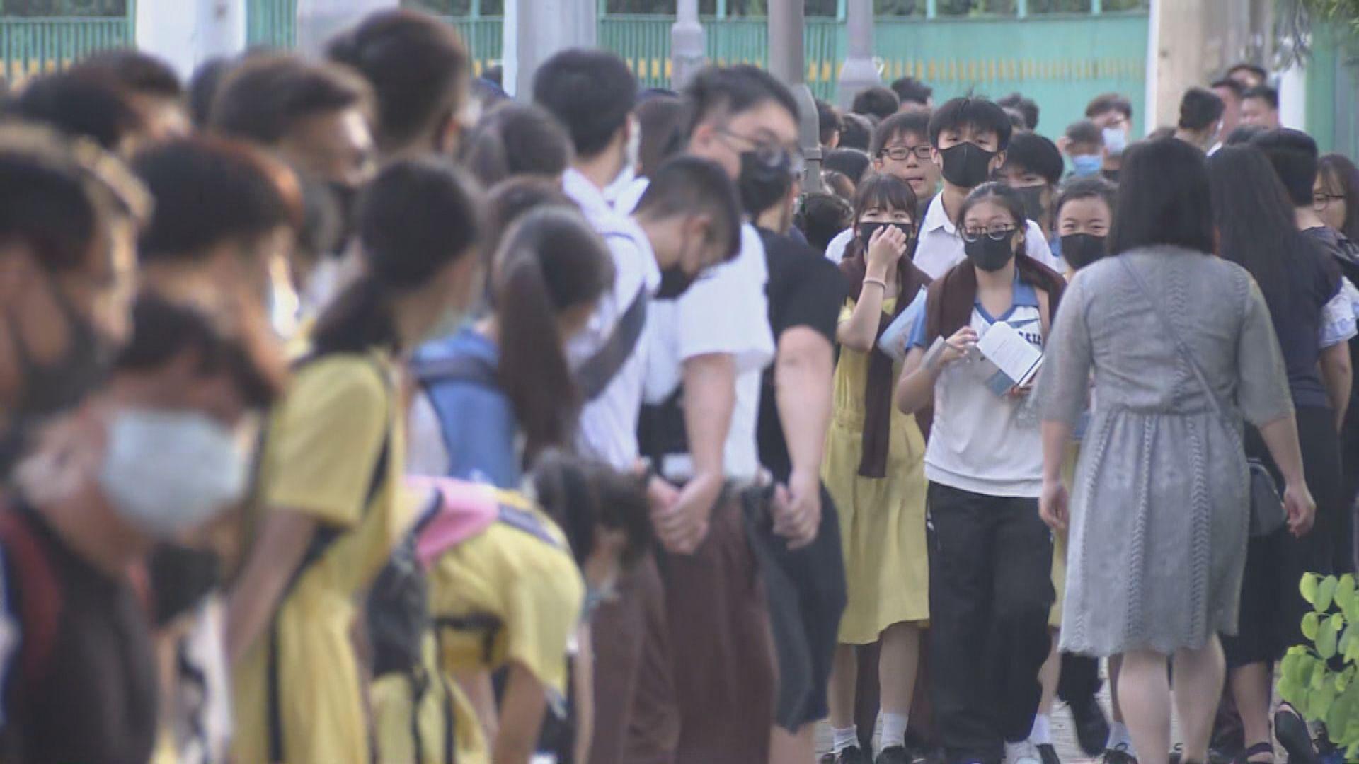 教育局要求中學提交戴口罩人數 學生斥營造白色恐怖
