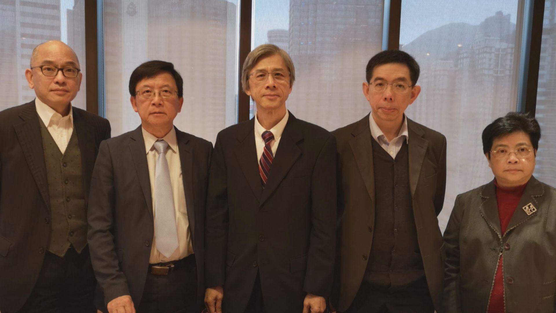 李東海小學事件獨立調查委員會首次開會