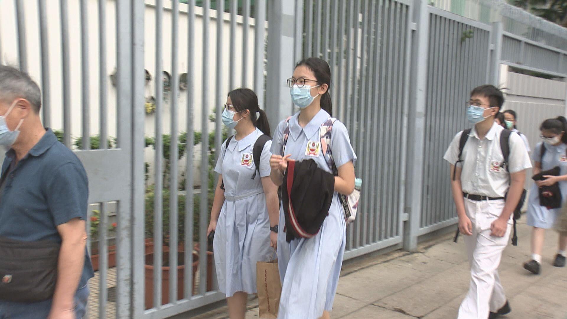 消息:教育局冀九月內讓學生回校上課
