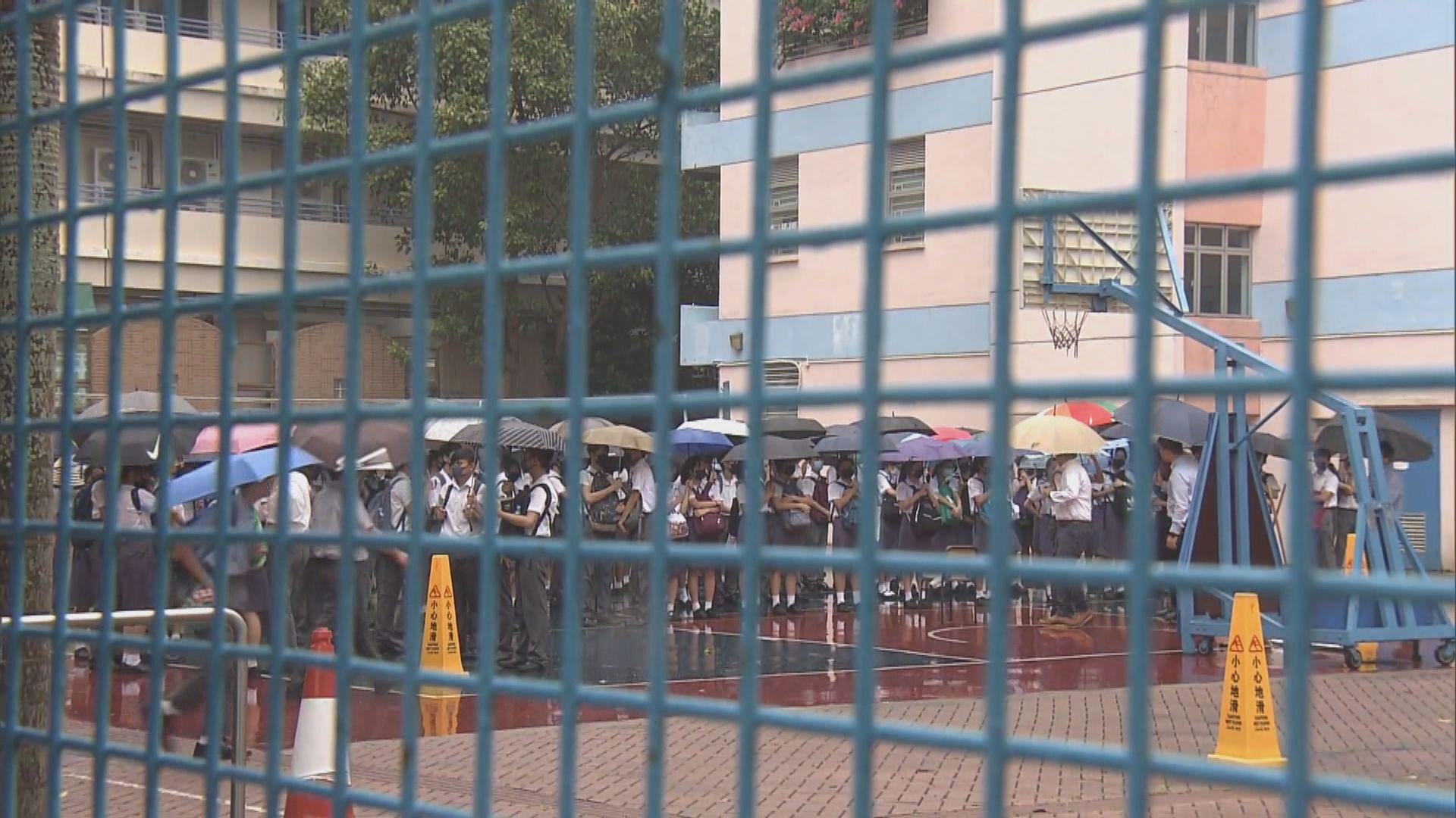 中華基金中學:不會懲處罷課學生