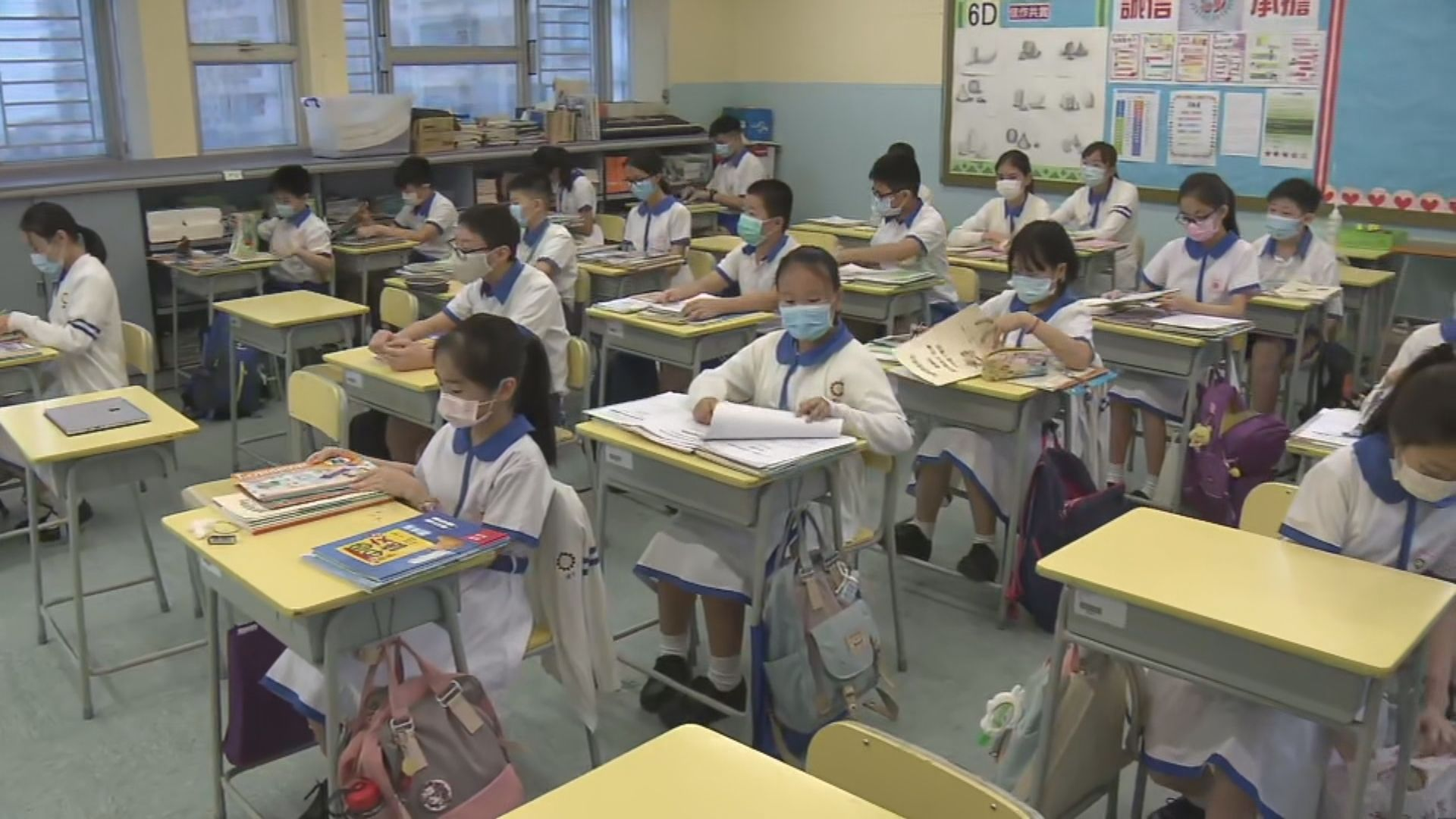小四至中二復課 有學校改為半日制上課