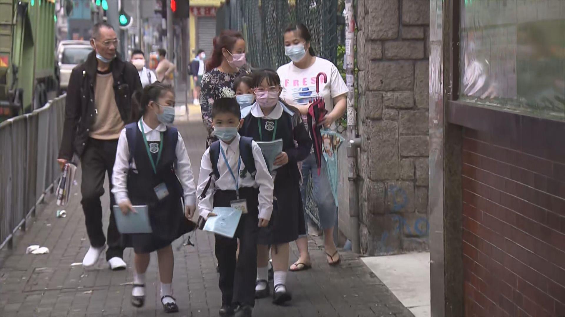 面授放寬至三分二學生 有小學分段安排全校回校上課