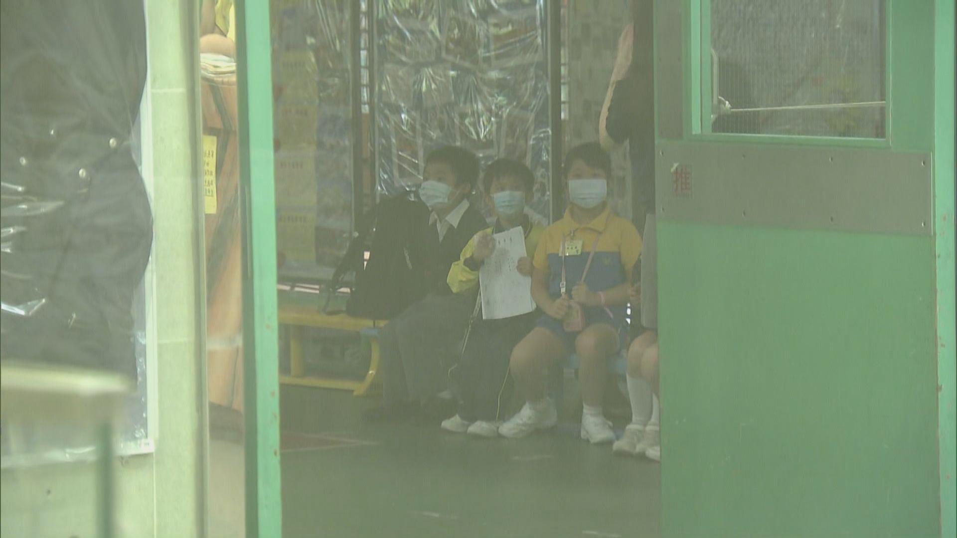 方王錦全小學爆手足口病 五六年級停課兩周