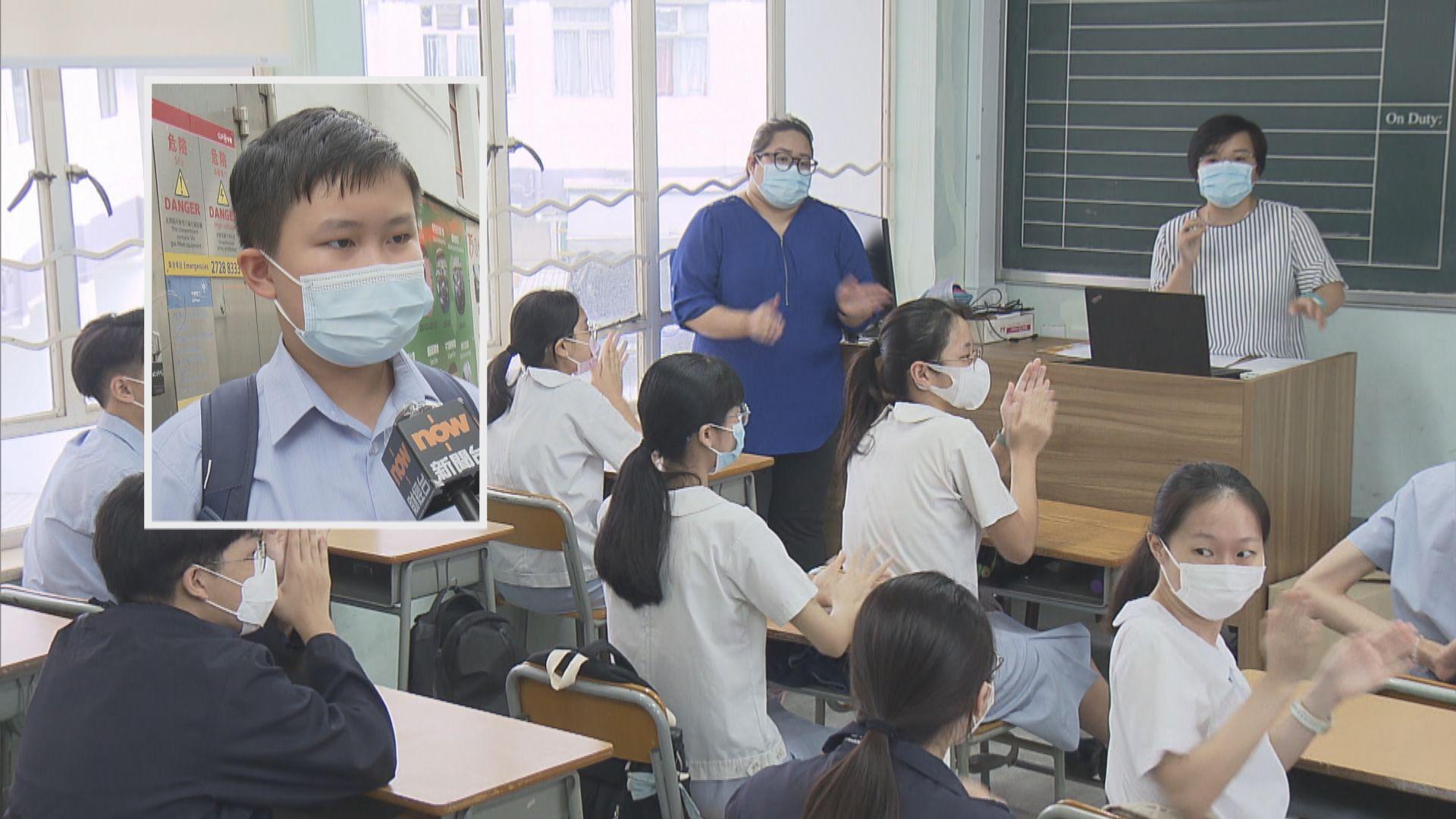 有中學爭取月內高中恢復全日面授課堂